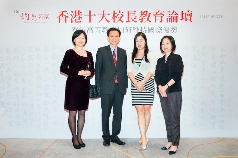 垂誼學社的陳嵐(右二)與中原集團的程澐博士(右一)