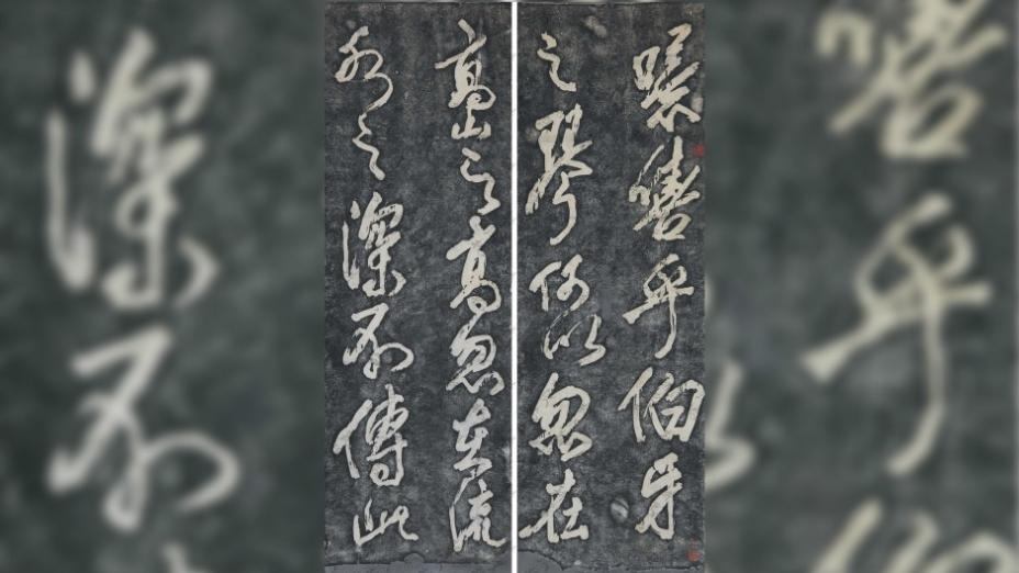 宋湘——被遺忘的廣東第一才子之一