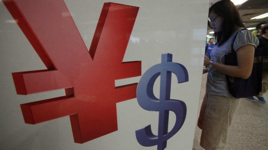 人民幣國際化戰役