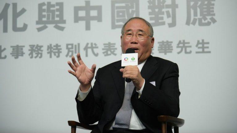 解振華講述中國如何促成通過《巴黎協議》。