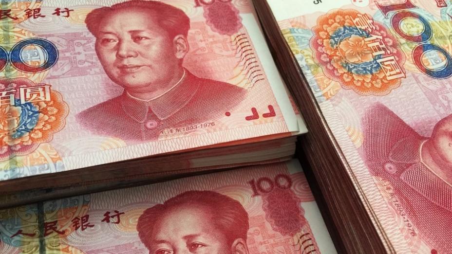 人民幣因何貶值?