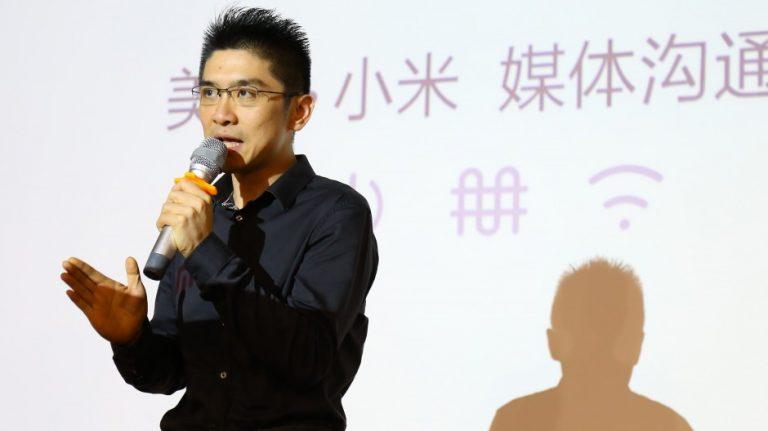 縱目遠望:小米電話創辦人黃江吉