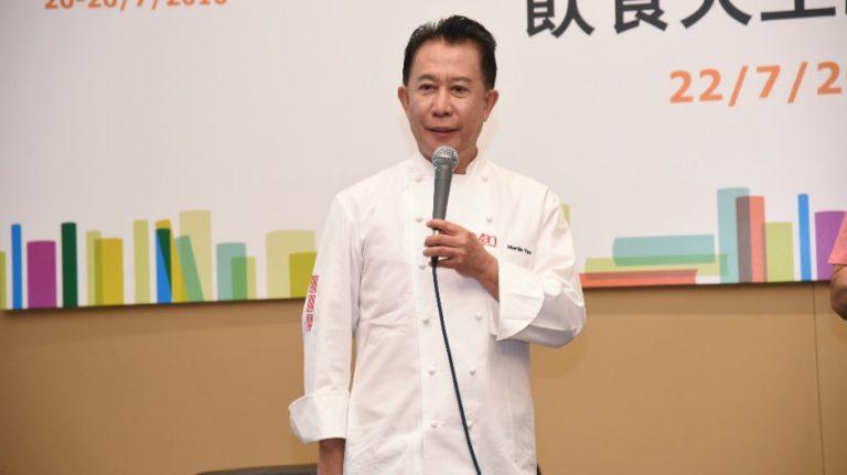 國際名廚甄文達:用美食團結港人國人 傳承香港精神