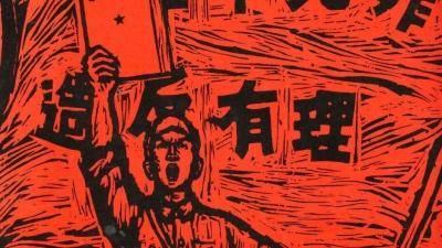 毛文革兩拐點 紅衛兵打砸燒