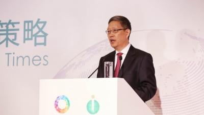 封面圖片:中國外交部前副部長何亞非(團結香港基金)