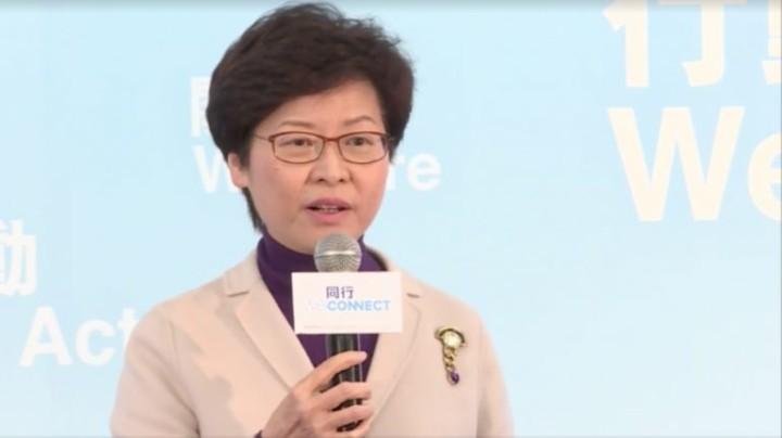 特首參選人林鄭月娥(網上圖片)