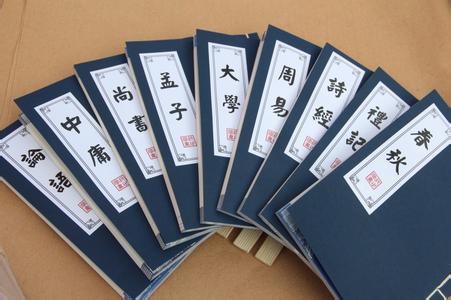 五經包括:《詩》、《書》、《易》、《禮》、《樂》、《春秋》(網絡圖片)