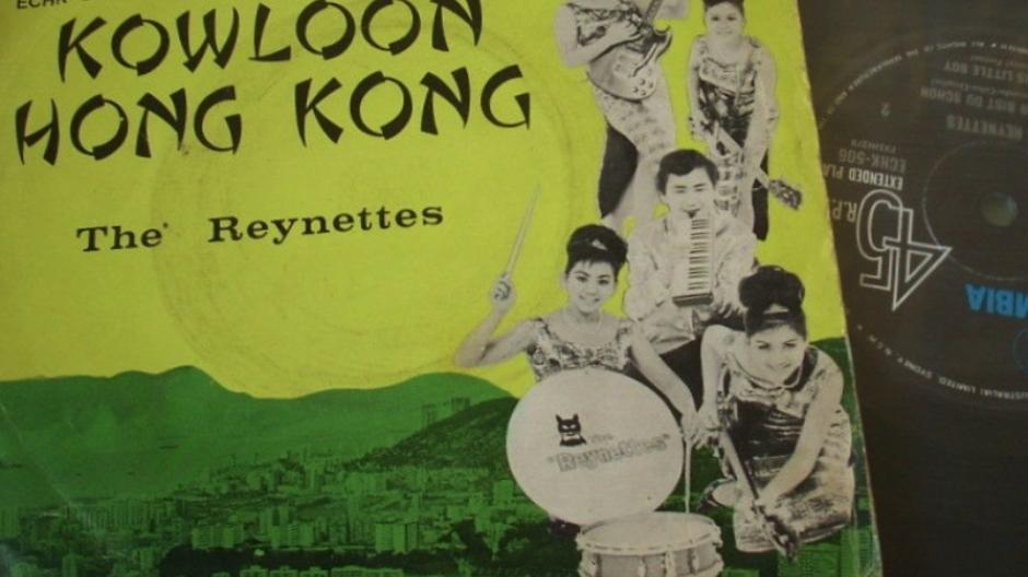 Kowloon Hong Kong 的迷思