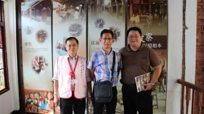 參考台灣鄉土教育 建立香港全方位學習平台