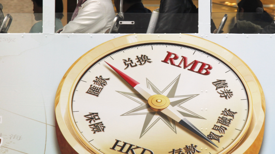 The fallacies behind the RMB predictions