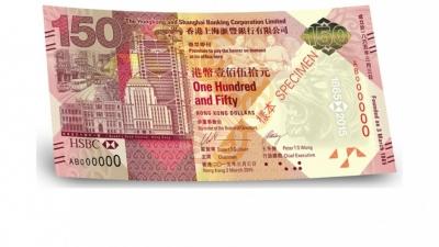 香港和中國貨幣單位的「員」、「圓」和「元」問題