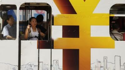 企業財資生態圈孵化「亞洲 CNH」