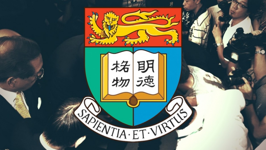 港大風波:大學管治、院校自主與學術自由