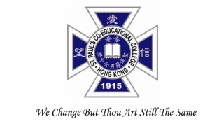 We Change But Thou Art Still The Same