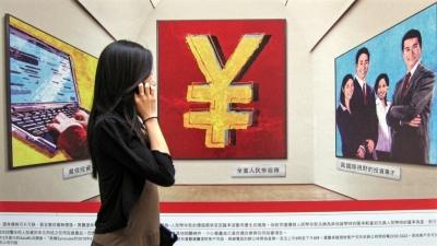 Renminbi Internationalisation: the Next Step