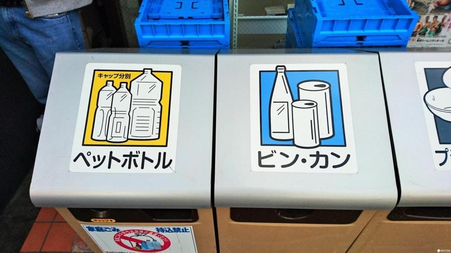 日本的垃圾分類格外精細。(網絡圖片)
