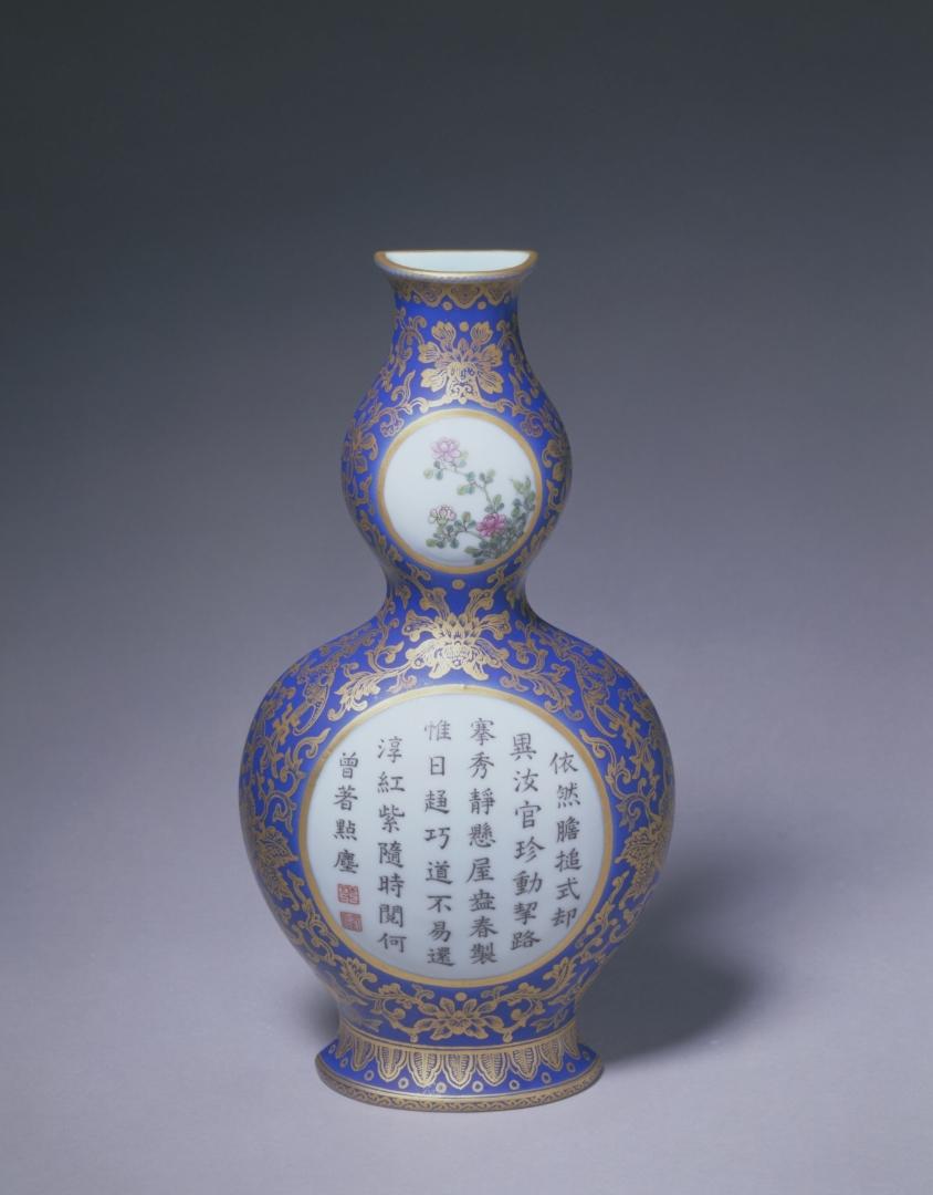 霽藍地描金開光粉彩花卉葫蘆式壁瓶 清 乾隆