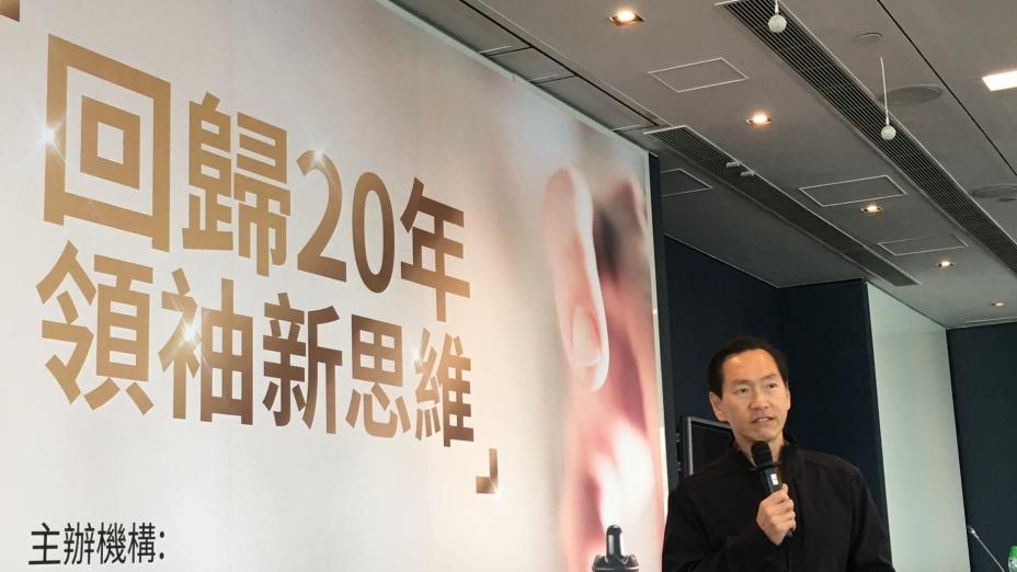 陳智思分享自己成長的心路歷程以及對新一屆政府的期盼。