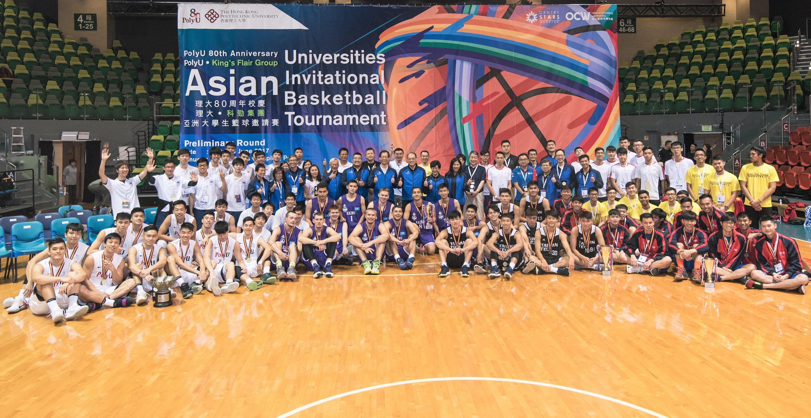 「理大.科勁集團亞洲大學生籃球邀請賽」的八隊勁旅與一眾嘉賓