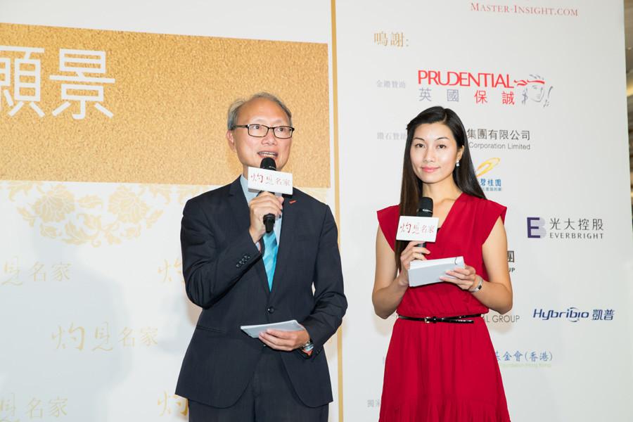 論壇主持:廣播處前副處長戴健文先生及譚穎妍女士。