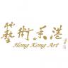 藝術香港編輯部