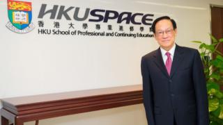 陳坤耀──與 HKU SPACE 的半世紀緣份