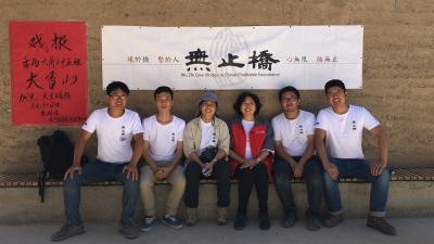 無止橋慈善基金有大小兩個夢想:小夢想是在中國偏遠山區農村為村民起便橋,而大夢想則是要為中港兩地年青人搭建交流之橋。