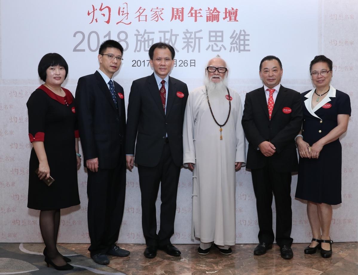 與道家養生專家朱鶴亭道長(右三)等合影。