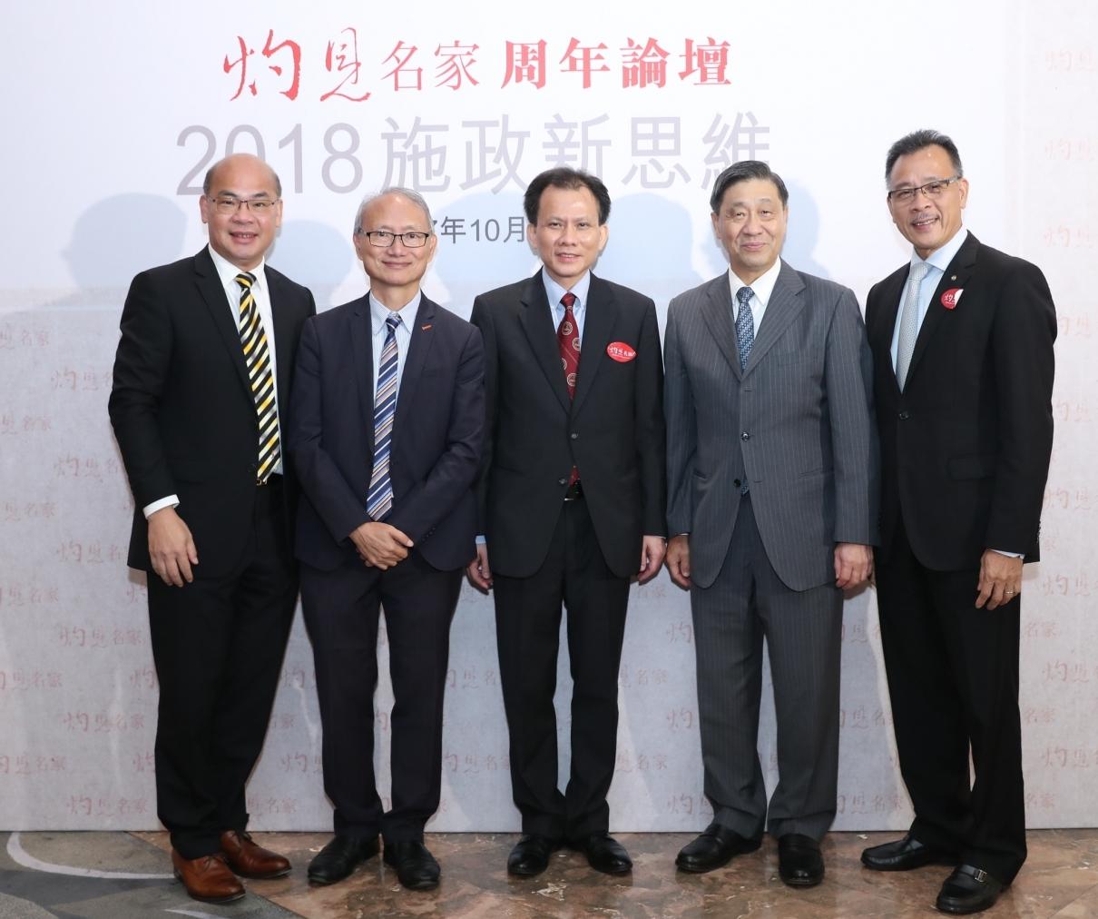 與成謙集團主席張華強先生(左一)、廣播處前副處長戴健文先生(左二)等合影。