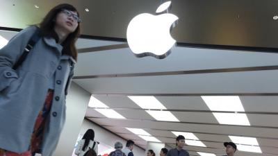 蘋果的成功,除了提供可靠易用的電子產品外,人們看到蘋果名稱和商標,能夠聯想到創意、潮流、獨特、美觀等特性。(亞新社)