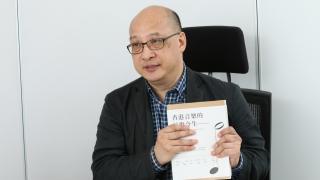 周光蓁:回看香港大時代,樂人如何成大師?