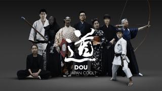 生活在21世紀的日本武士
