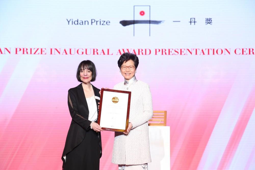 「一丹教育研究獎」得獎人杜維克教授(左),行政長官林鄭月娥(右)頒發獎項。(一丹基金會)