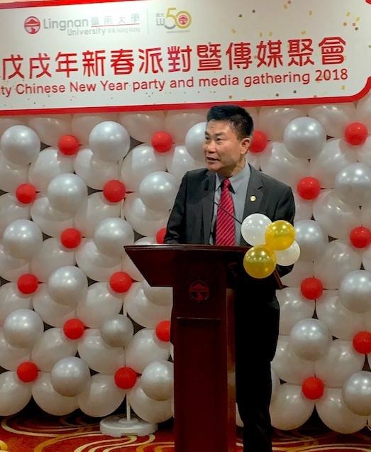 鄭國漢校長指,教資會研究評審工作小組的報告會於2022完成,故嶺大需於2019年提交所有文件。