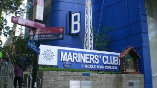 香港海員之家興衰史