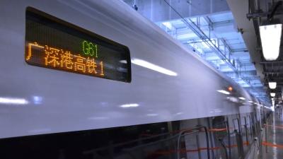 廣深港高鐵香港段,全長26公里,香港終點站設於西九龍,列車越過港深邊界後,首站在深圳福田。(亞新社)