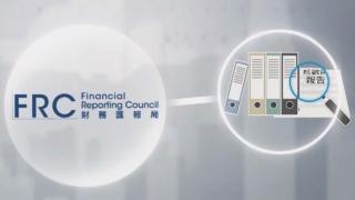 財匯局須是「有牙老虎」