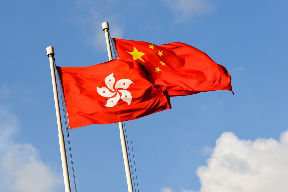 中國對香港從來擁有主權,這是政治正確。(Shutterstock)