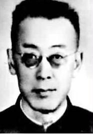 吳景超曾經被譽為「最超然於政治的學者」。但最終政治沒能放過他。(網絡圖片)