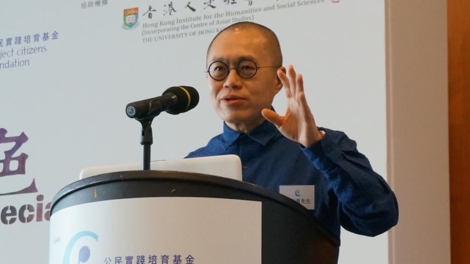 梁文道認為,香港最珍貴的地方,就是殖民地政府從來都不要求香港人要有特定的民族認同。