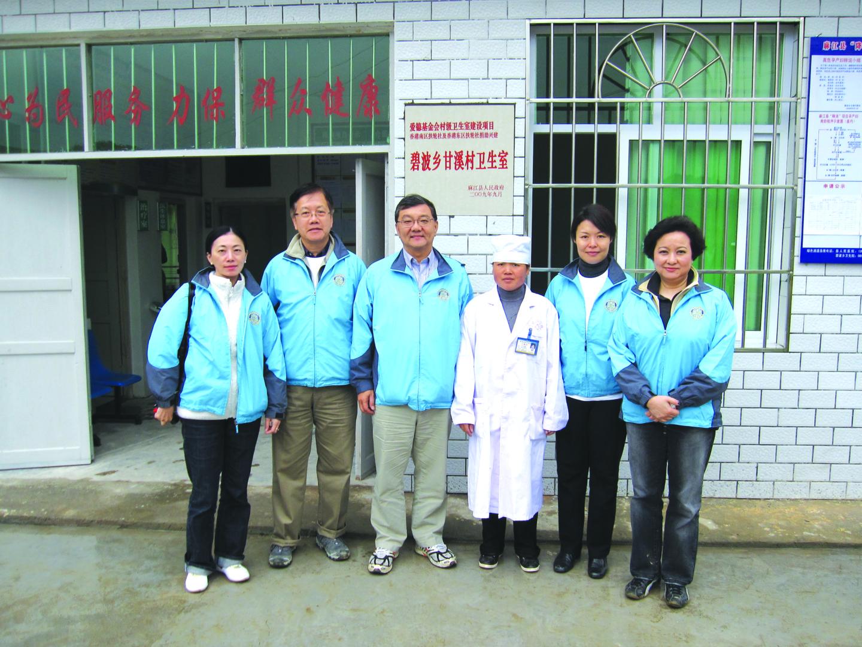 到中國內地探訪貴州碧波鄉甘溪村衛生室。