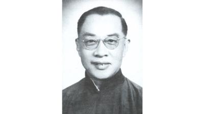 錢穆,字賓四,1895年7月30日出生在江蘇無錫的一個書香世家,據傳是吳越太祖武肅王錢鏐之後。(Wikimedia Commons)