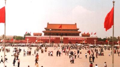 大家對中國過去的那種成見和歧視,普遍已經淡多了。但是,一提共產,人人談虎色變。(Wikimedia Commons)