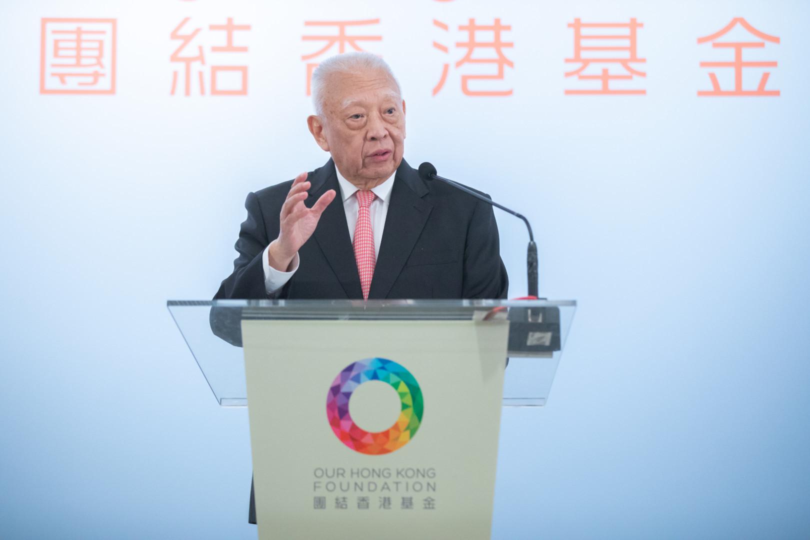 團結香港基金主席董建華指出,今日香港社會眾多問題總跟土地嚴重短缺有關。