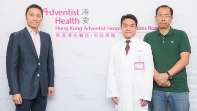 港安醫院的膳食及營養部主管黃志源先生(左),外科顧問郭寶賢醫生(中),病人吳先生(右)。