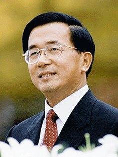 陳水扁於2000年5月20日總統就職演說中提出了「四不一沒有」的承諾,暫時緩和了中國大陸對他的疑慮。(Wikipedia Commons)