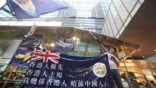 香港本土主義等同港獨?
