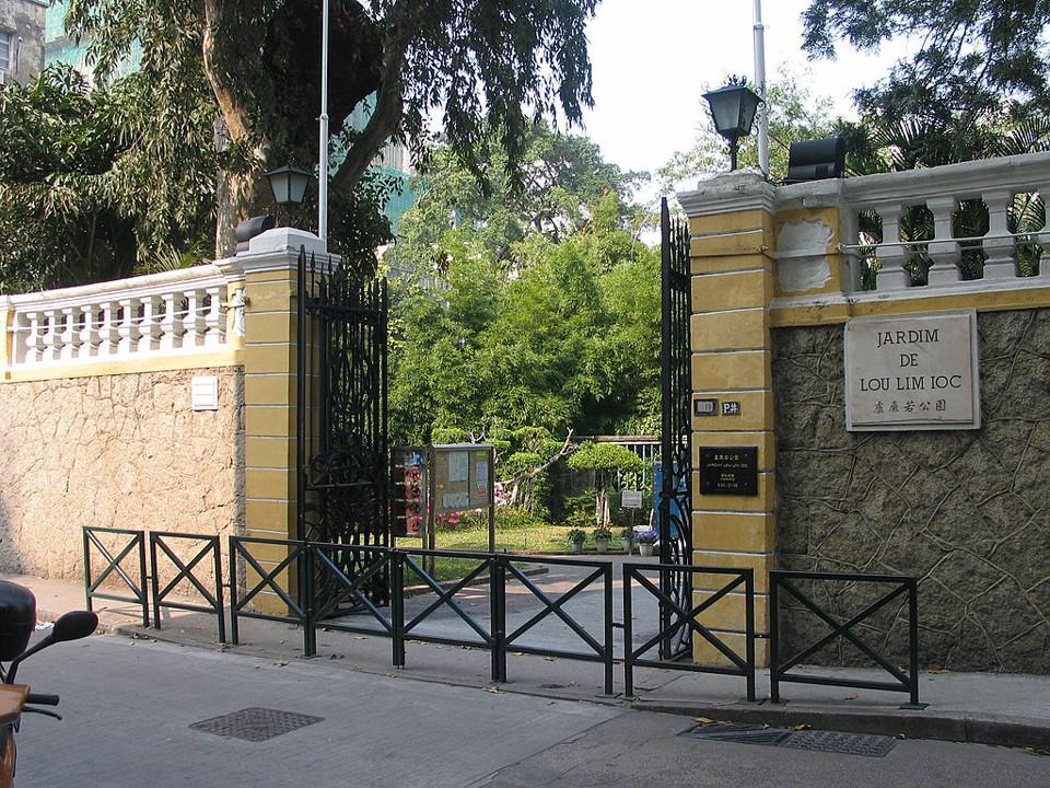 盧廉若公園曾被稱為是澳門三大名園之一;1992年,更被評為澳門八景之一。(Wikipedia Commons)