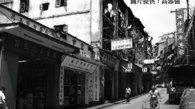 香港的文物集散地,就是香港島的荷李活道。研究香港的文物交易史,就是集中於荷李活道的交易史。(高添強圖片)