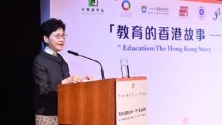 林鄭月娥:教育專業導航 對症下藥可茁壯成長